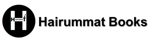 hairummat logo transparent